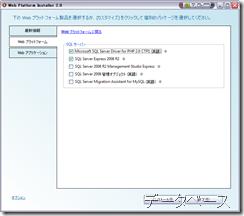 04_database