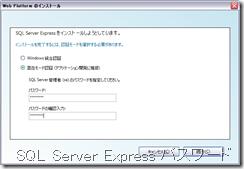 08_password