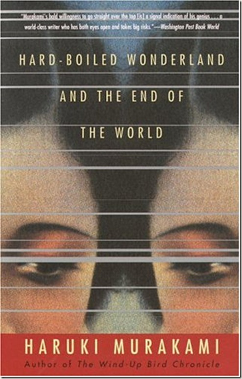Hardboiled_Wonderland_and_the_End_of_the_World
