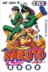 tn_naruto-cover-10