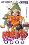 tn_naruto-cover-14