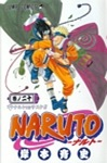 tn_naruto-cover-20