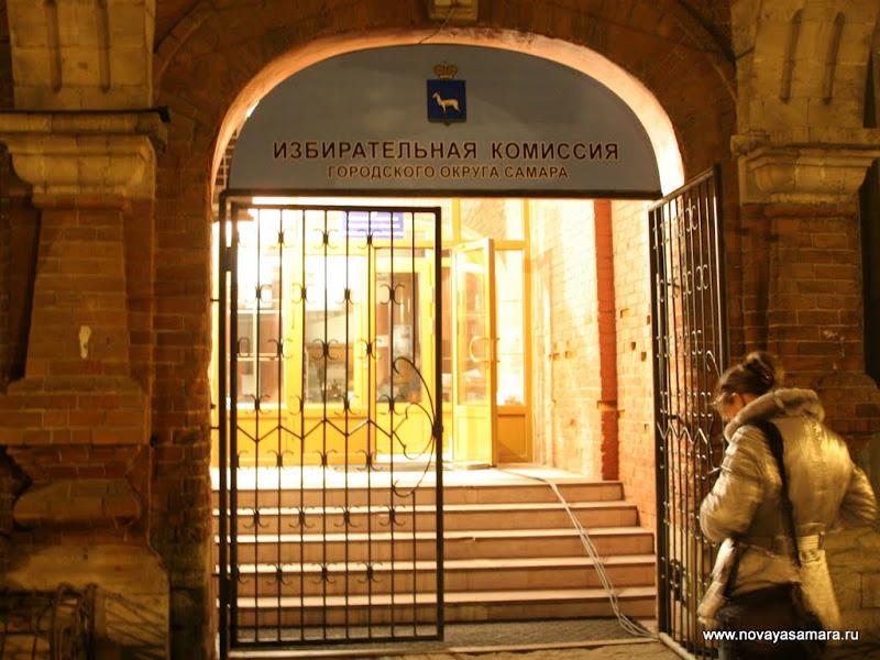 Фоторепортаж из Горизбиркома в ночь с 10 на 11 октября