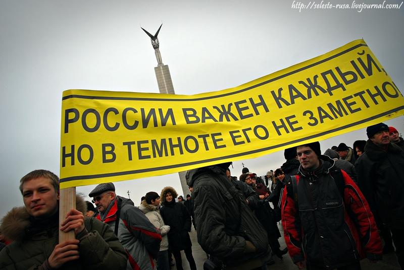 "Митинг ""За Самарское время"" на пл. Славы"