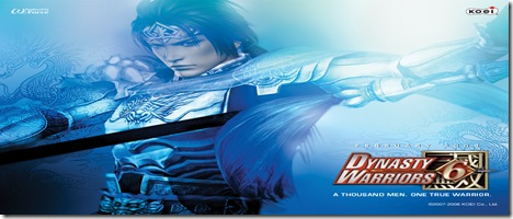 dynasty_warriors_6-1
