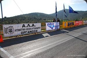 ΑΝΑΒΑΣΗ ΡΙΤΣΩΝΑΣ 2010 029