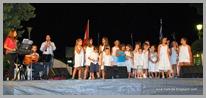 ΚΑΝΑΡΕΙΑ 2010 ΔΗΜΟΣ ΕΡΕΤΡΙΑΣ 066