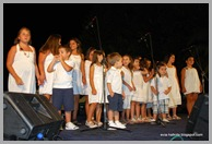 ΚΑΝΑΡΕΙΑ 2010 ΔΗΜΟΣ ΕΡΕΤΡΙΑΣ 068