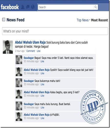 facebook profile pramlee 4