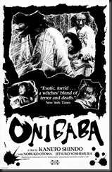 onibaba-movie-poster-1020235228