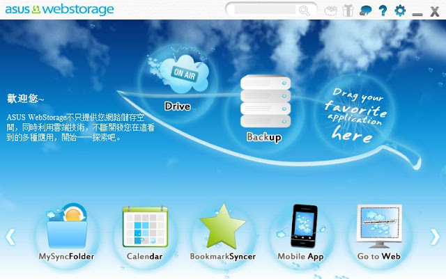 2010-12-07_170940.jpg