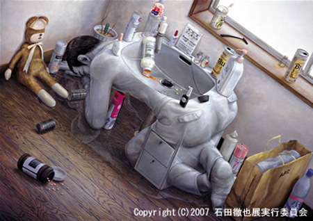 Incredible Paintings by Tetsuya Ishida 2