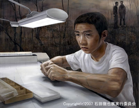 Incredible Paintings by Tetsuya Ishida 6