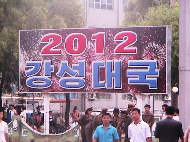 Fotos de las Crónicas de Un Viaje a Corea Propaganda%20%283%29