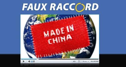Chine TopGun 2 Poster un article sur EVO