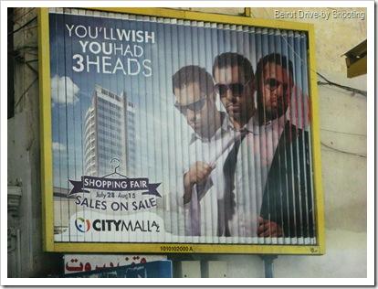City Mall (4)