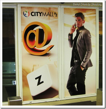citymall AZ (5)