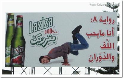 laziza (3)