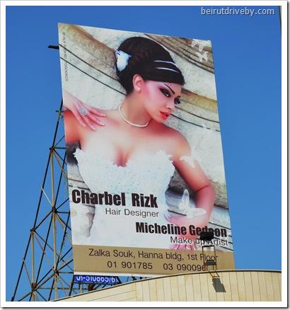 charbel rizk (8)