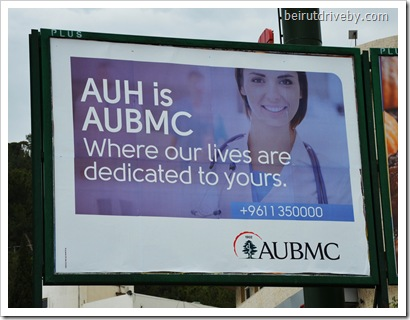 AUBMC