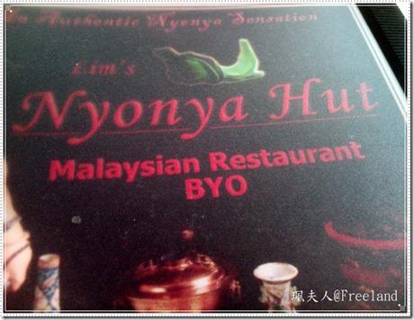 Lim's Nyonya Hut @ Glen Waverley