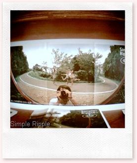 simple ripple