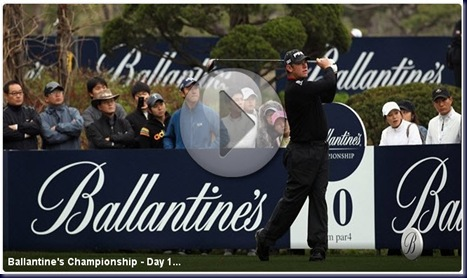 2011 Ballantine's Championship First Round Highlights