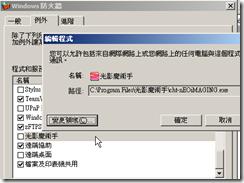 2008-12-10_105157
