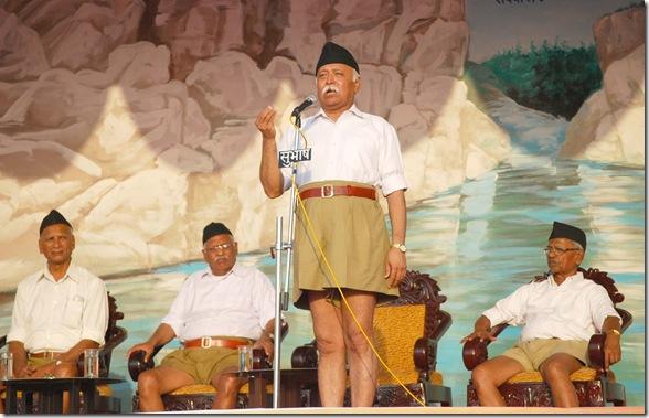 RSS sangh chalak mohan ji bhagwat