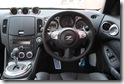 Nissan Interiors Nissan Red 370Z launch India Automotic Manual Images Pictures Pics Wallpapers Gallery Video Specifications Reviews