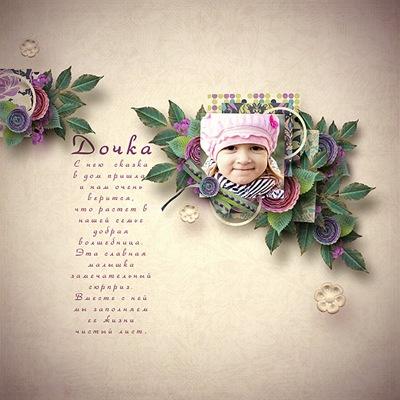 Yulik