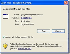 google-hindi-input-security-warning