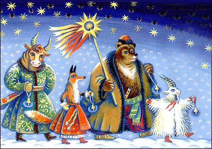 З Новим роком та Рідвом Христовим!