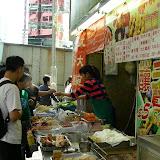 Hong Kong 2005 Food