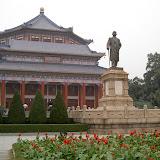 Guangzhou 2005 Zhong Shan