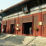 Beijing 2006 Bai Yun Guan