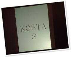 View Kosta S Logo