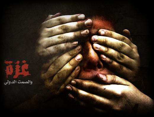 Solidaridad con Gaza