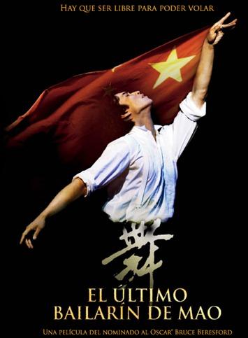 El ultimo bailarín de Mao