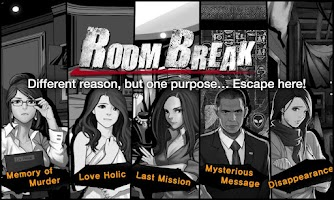 Screenshot of Roombreak : Escape Now!!
