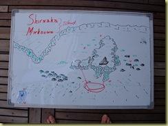SHirnaka Island Dive 12