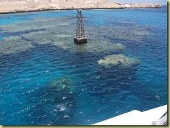 Shirnaka Island reef