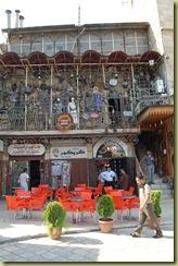 Sisi Restaurant