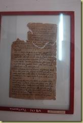Dead Sea Scrolls 2