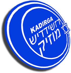 kadirga_jiddish_music_logo.jpg