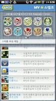 Screenshot of 졸라맨 스타툰