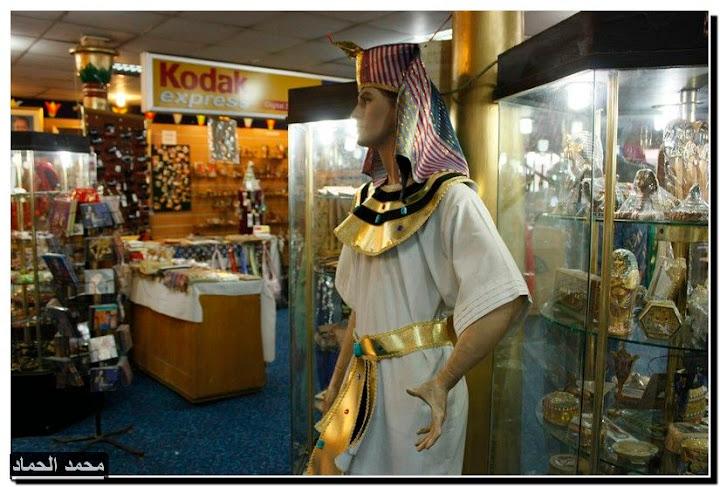 القريه الفرعونيه fraunih%20%2823%29.j