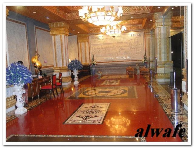 فندق سيروني ببنشاك 2010 DSC00992.jpg