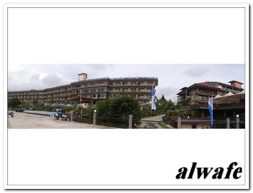 فندق سيروني ببنشاك 2010 DSC01029.jpg
