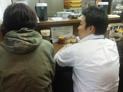 ハセガワアツシの昼食,長谷川淳の昼食,はせがわあつしの昼食,Atsushi Hasegawa,エゾノギシギシ用